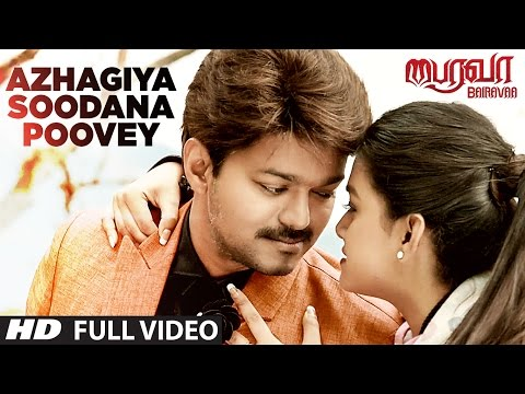 Azhagiya Soodana Poovey Video Song | Bairavaa Video Songs | Ilayathalapathy Vijay, Keerthy Suresh