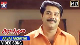 Anandham Tamil Movie HD | Aasai Aasaiyai Song | Mammootty | Sneha | Rambha | Murali | Abbas
