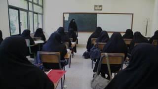 آرایش زیر شکم- کلاس آموزش جنسی در مشهد