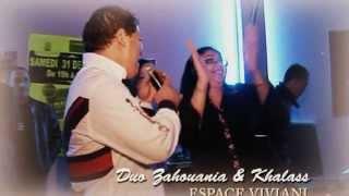 Duo Zahouania et Khalass l MT Productions