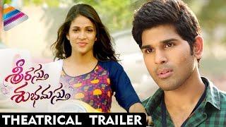 Srirastu Subhamastu Movie Theatrical Trailer | Allu Sirish | Lavanya Tripathi | Telugu Filmnagar