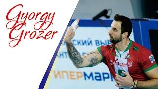 GYORGY GROZER vs. Skra Belchatow | Lokomotiv Novosibirk | CEV 2017