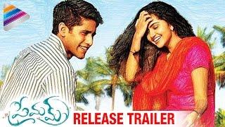 Premam Release Trailer | #Premam Latest 2016 Telugu Movie | Naga Chaitanya | Shruti Haasan | Madonna