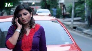 Bangla Natok   Aughoton Ghoton Potiyoshi (অঘটন ঘটন পটিয়সী) | Episode 93 | Prova & Hasan Imam