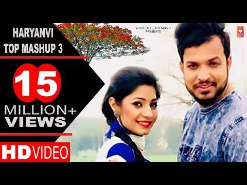 Xxx Mp4 Haryanvi Top Mashup 3 Gaurav Bhati Monika Chauhan Ghanu Music Haryanvi Top DJ Song 2018 3gp Sex