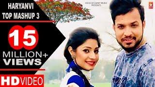 Haryanvi Top Mashup 3  | Gaurav Bhati | Rahul Bhati | Ghanu Music | Haryanvi Top DJ Song 2018