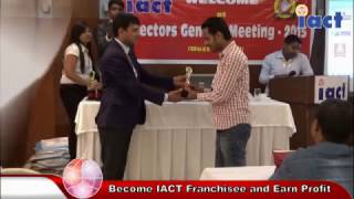 Business opportunity in BALURGHAT