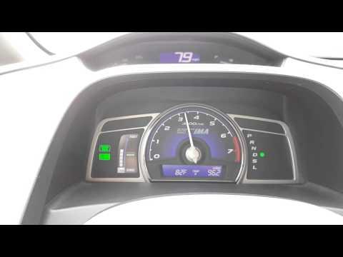 Civic Hybrid CVT Transmission Noise