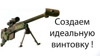 Weapons Genius - Симулятор Создания Оружия - YouTube