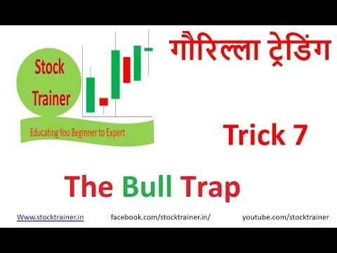 Class 8 : Guerilla Trading  - Trick 7  ( The Bull Trap )