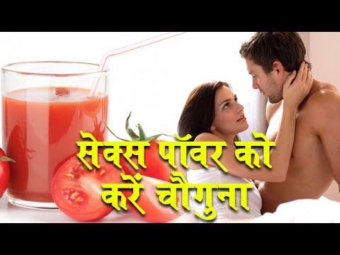 Xxx Mp4 यौन शक्ति बढ़ाने के घरेलू उपाय Tips To Increase Sex Power Naturally Desi Ilaj 3gp Sex