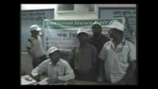 Inaugoration news for NNC in gopalgonj