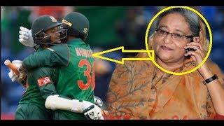 সাকিব মাহমুদউল্লাহকে ফোন করে একি বললেন প্রধানমন্ত্রী    Bangladesh cricket    Shakib al hasan
