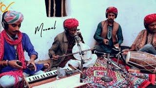Moomal - Dapu Khan (Anahad Foundation - Folk Music Rajasthan)