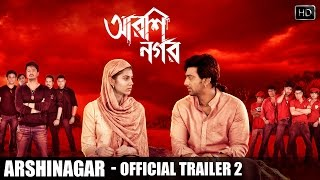Arshinagar | Official Trailer # 2 with Subtitles | Aparna Sen | Dev | Rittika | 2015