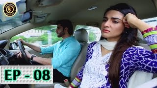 Tumhare Hain Episode 08 - 13th March 2017 - Top Pakistani Drama