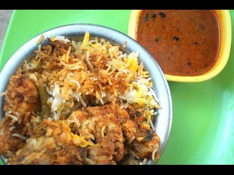 Hyderabadi Chicken Biryani in telugu
