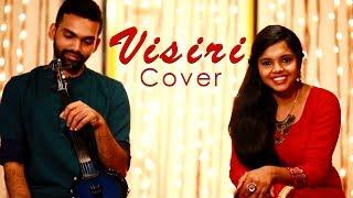 Visiri (Cover ) Enai Noki Paayum Thota | Aparna Narayanan | Isaac Thayil | Manoj Kumar | Keethan