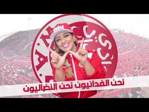 Download Lagu Zina Daoudia - Hamra Mi Amore (EXCLUSIVE Lyric Clip) | (زينة الداودية - حمرة مياموري (حصرياً MP3