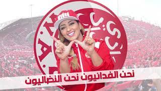 Zina Daoudia - Hamra Mi Amore (EXCLUSIVE Lyric Clip) | (زينة الداودية - حمرة مياموري (حصرياً