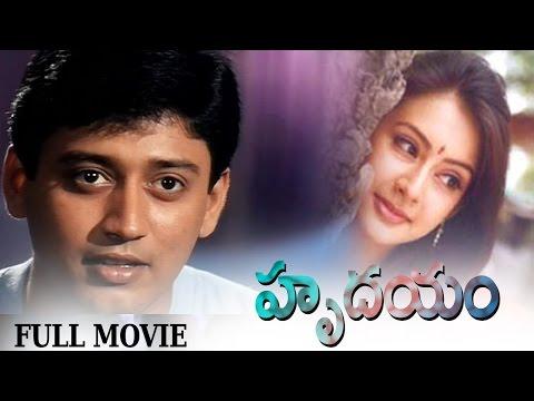 Hrudayam Telugu Full Movie    Prashanth   Preeti Jinganiya   Sujitha