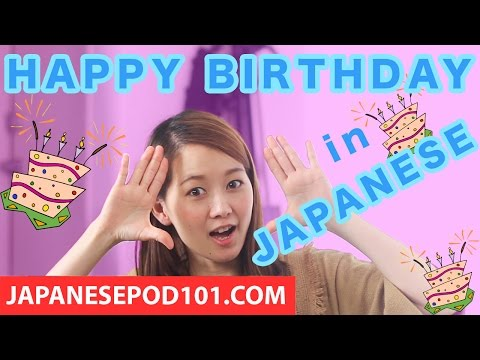 Birthday Song with Name - Happy Birthday Songs Download - Birthday Dialers