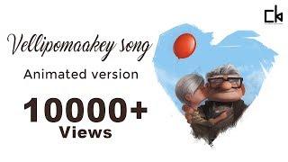 Vellipomaakey song Animated version | Saahasam Swaasaga Saagipo || A R RAHMAN