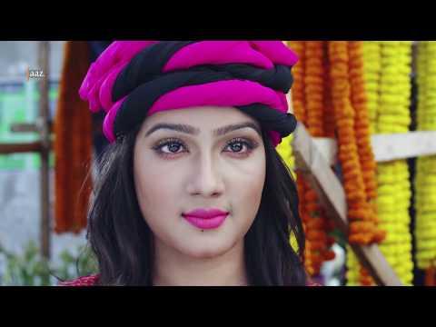 Xxx Mp4 পুষ্প কি সুন্দর Mahiya থেকে মাহি বাপ্পী Onek ডেম Kena হট্টগোল মাল্টিমিডিয়া 2019 3gp Sex