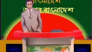 Liberation War & Awami League {মুক্তিযুদ্ধ এবং আওয়ামীলীগ} p2