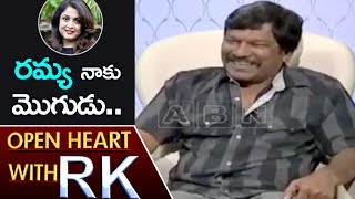 Director Krishna Vamsi Over His Wife Ramya Krishnan | Open Heart With RK | ABN Telugu