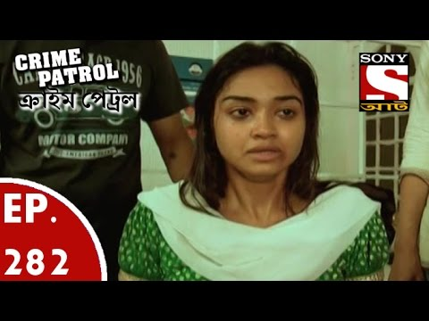 Crime Patrol - ক্রাইম প্যাট্রোল (Bengali) - Ep 282- In Search of Sofia (Part-2)