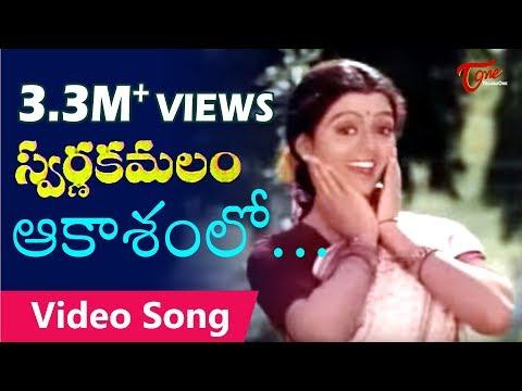 Xxx Mp4 Swarna Kamalam Telugu Songs Aakasamlo Aasala Harivillu 3gp Sex