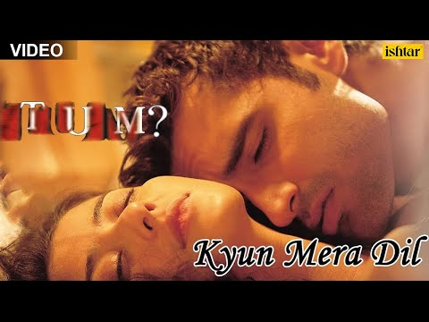 Xxx Mp4 Kyun Mera Dil Full Video Song Tum Manisha Koirala Aman Verma 3gp Sex