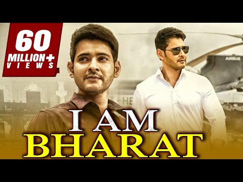 Xxx Mp4 I Am Bharat 2018 South Indian Movies Dubbed In Hindi Full Movie Mahesh Babu Amrita Rao 3gp Sex
