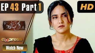 Drama | Agar Tum Saath Ho - Episode 43 Part 1 | Express Entertainment Dramas | Humayun Ashraf