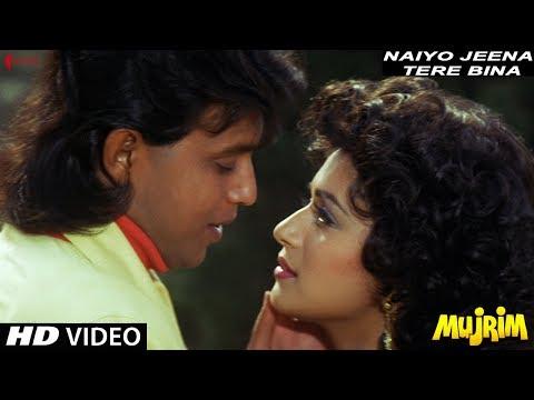 Xxx Mp4 Naiyo Jeena Tere Bina Mohammed Aziz Sadhana Sargam Mujrim Song HD 3gp Sex