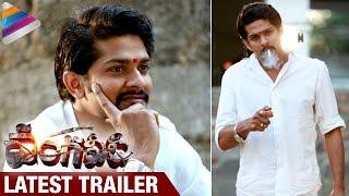 RGV Vangaveeti Latest Trailer | Chalasani Venkata Ratnam Characterization | Vangaveeti Radha