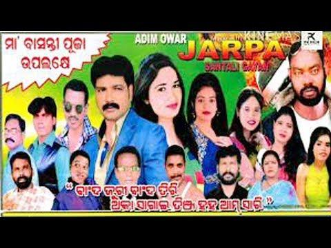 Xxx Mp4 Adivasi Jatra Song 3gp Sex