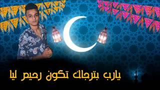 دعاء رمضان - تيـتو - القمة الدخلاوية