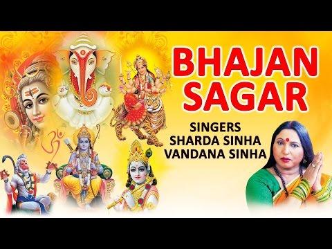 Xxx Mp4 BHAJAN SAGAR HINDI BEST BHAJANS BY SHARDA SINHA I FULL AUDIO SONGS JUKE BOX 3gp Sex