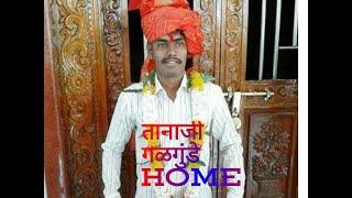 SAIRAT marathi movie fame tanaji galgunde home.