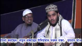 Abdul Bari Roshidi Waz