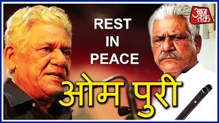 Om Puri dead: Veteran actor passes away at 66 after cardiac arrest