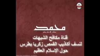 رد اتيان المرأة المسلمة من الدبر حلال بالدليل والبرهان