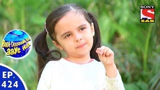 Badi Door Se Aaye Hain - बड़ी दूर से आये है - Episode 424 - 21st January, 2016