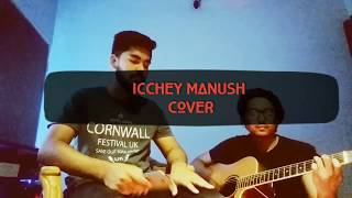 Icchey Manush II Cover by Utsha II Acoustic