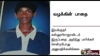 Reason Behind Actor Dhanush's Paternity Case