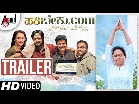 Xxx Mp4 Pathibeku Com New Kannada HD Trailer 2018 Sheethal Shetty Sudeepa Prem Amy Jackson 3gp Sex