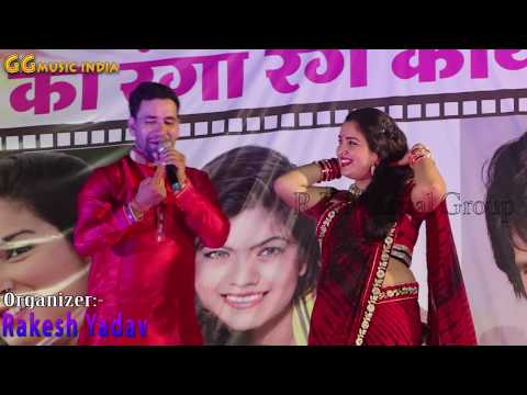 Bhojpuri Nautanki Drama By Amarpali Dubey & Dinesh Lal Yadav (Nirhua)