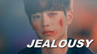 Cheese In The Trap   Jealousy
